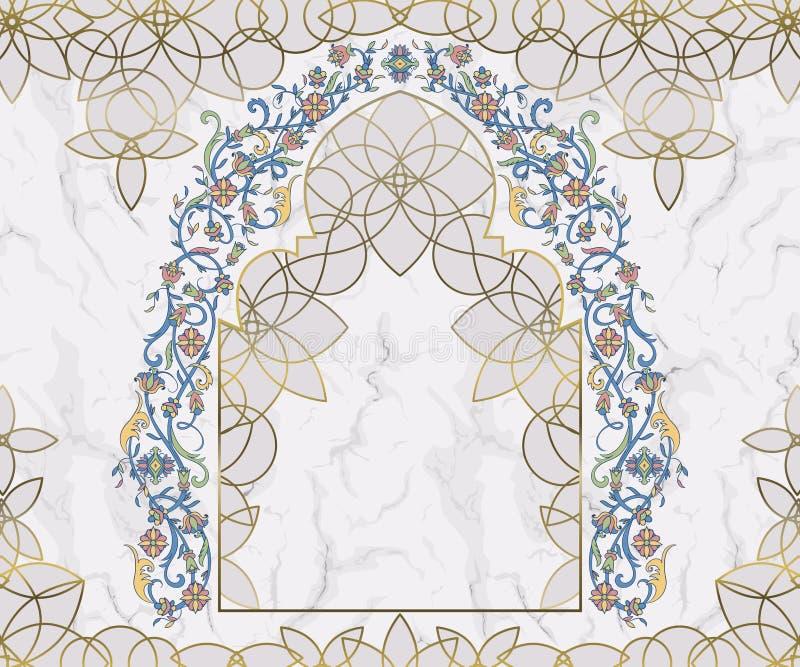 Arco floreale arabo Ornamento islamico tradizionale su fondo di marmo bianco Elemento di progettazione della decorazione della mo royalty illustrazione gratis
