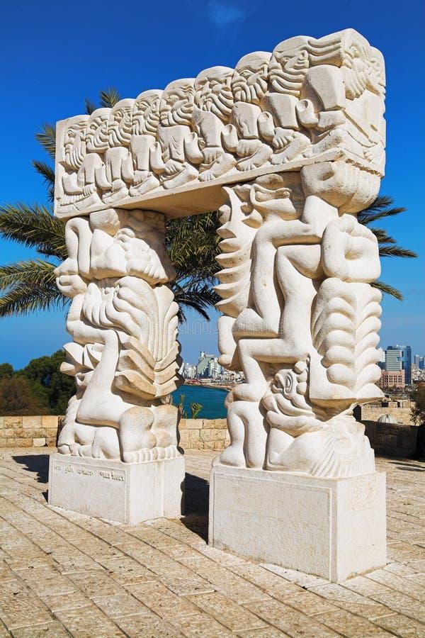 Arco in Jaffa, Israele immagini stock libere da diritti
