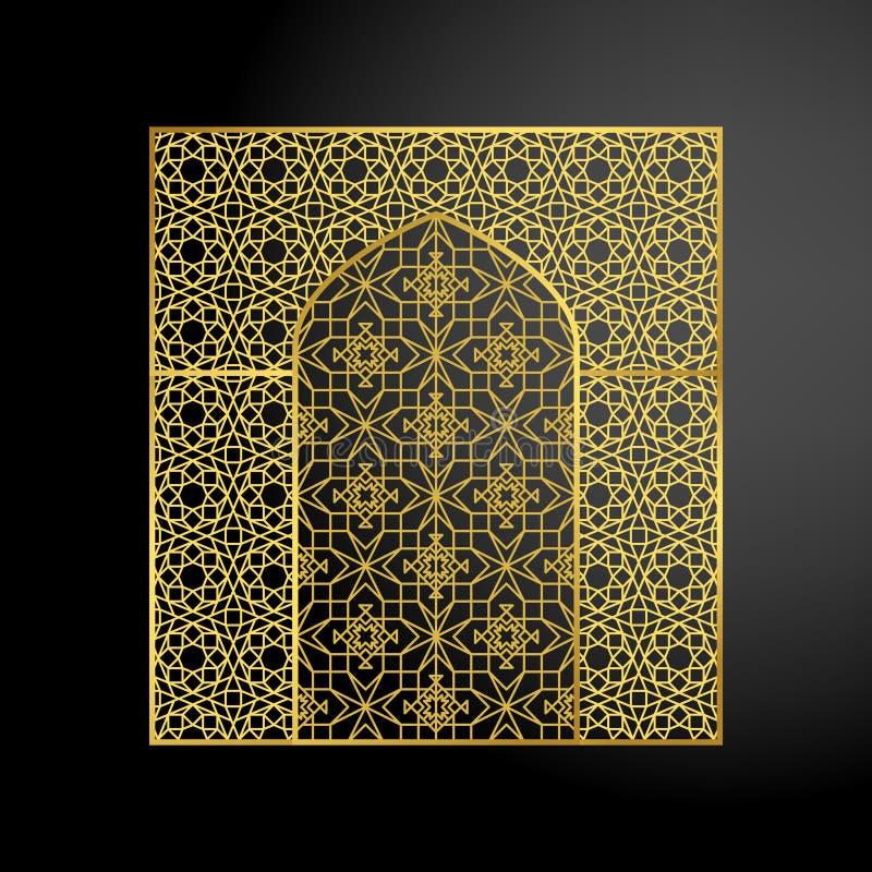 Arco marocchino orientale illustrazione di stock