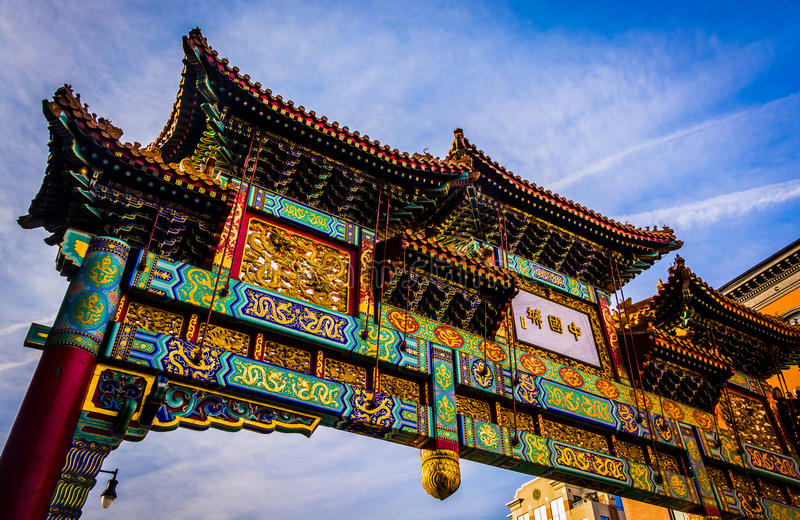 Arco no bairro chinês, Washington, C.C. foto de stock royalty free