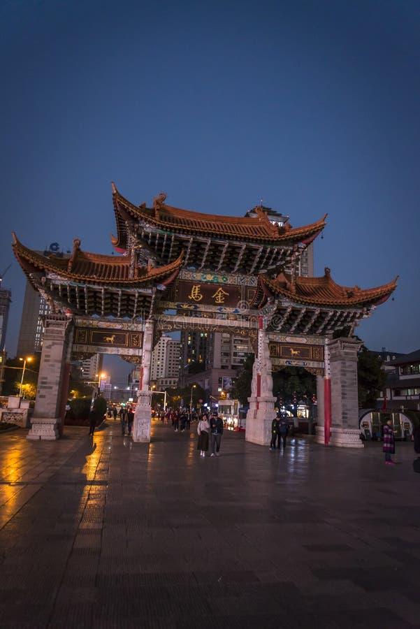 Arco tradicional, provincia de Kunming, Yunnan, China fotos de archivo libres de regalías