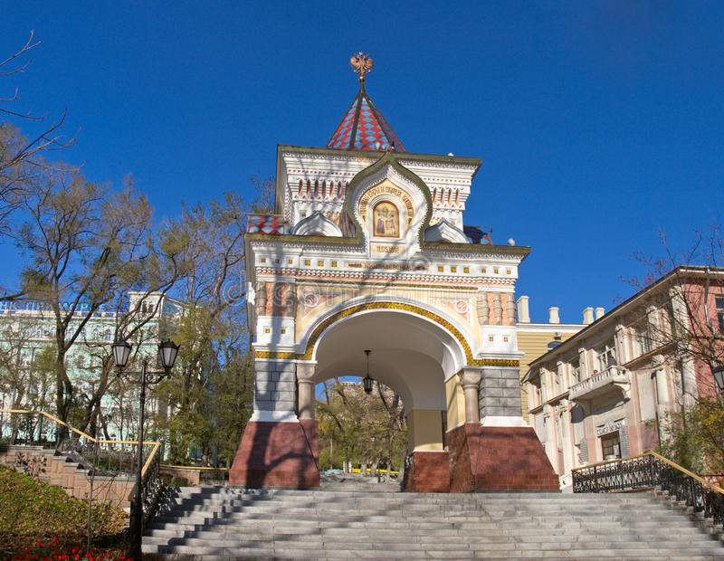 Arco trionfale Vladivostok di Nikolaev fotografie stock libere da diritti