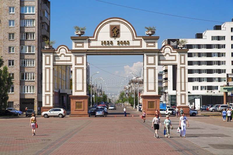 Arco triunfal en Krasnoyarsk foto de archivo libre de regalías