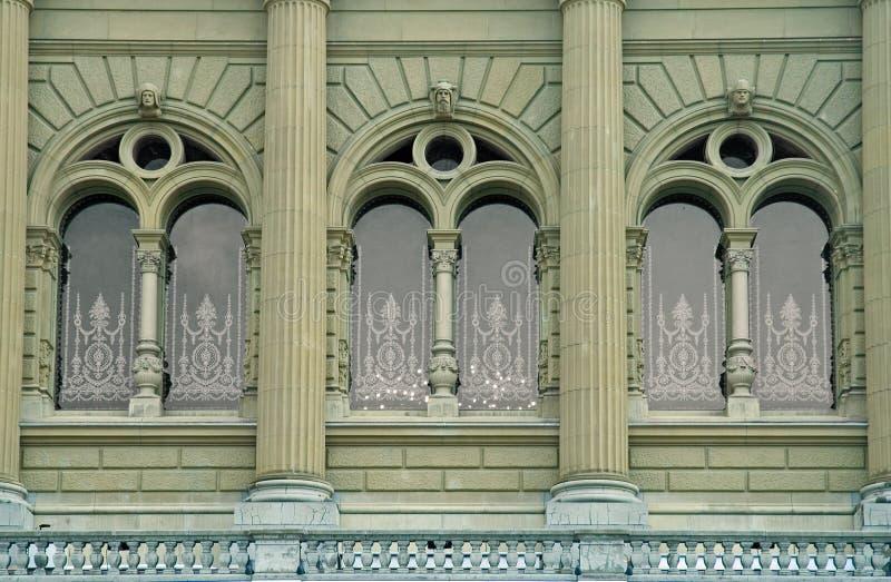Arco Windows fotografia de stock royalty free