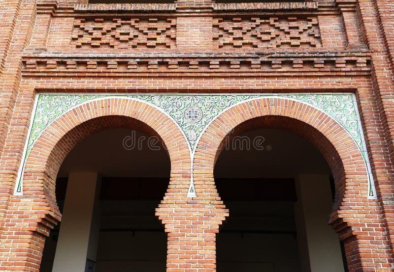 Arcos adornados foto de archivo
