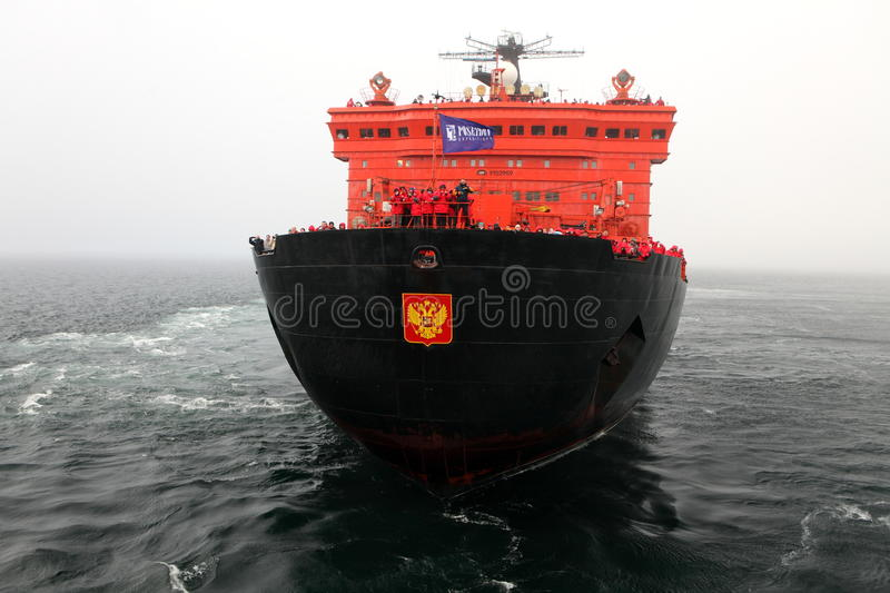 Arctic cruise on board of nuclear icebreaker stock image