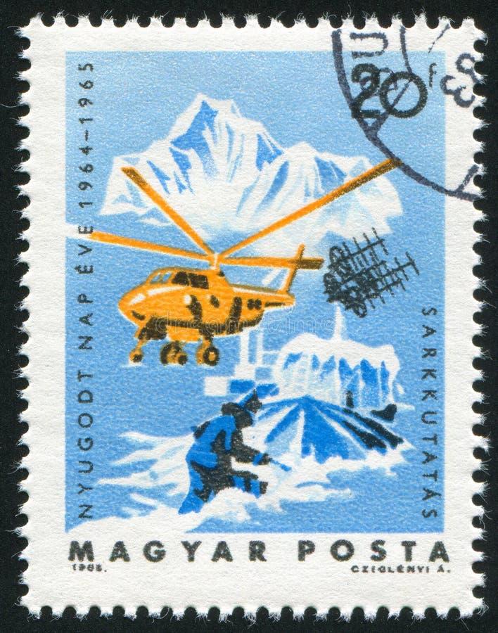 Arctic exploration stock photo