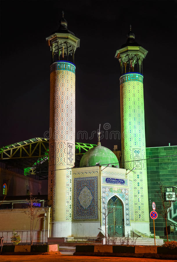 Ardekanihamoskee in Shiraz royalty-vrije stock afbeeldingen