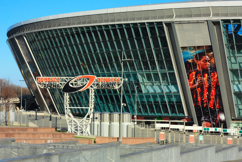 Arena de Donbass en Donetsk, Ucrania foto de archivo libre de regalías