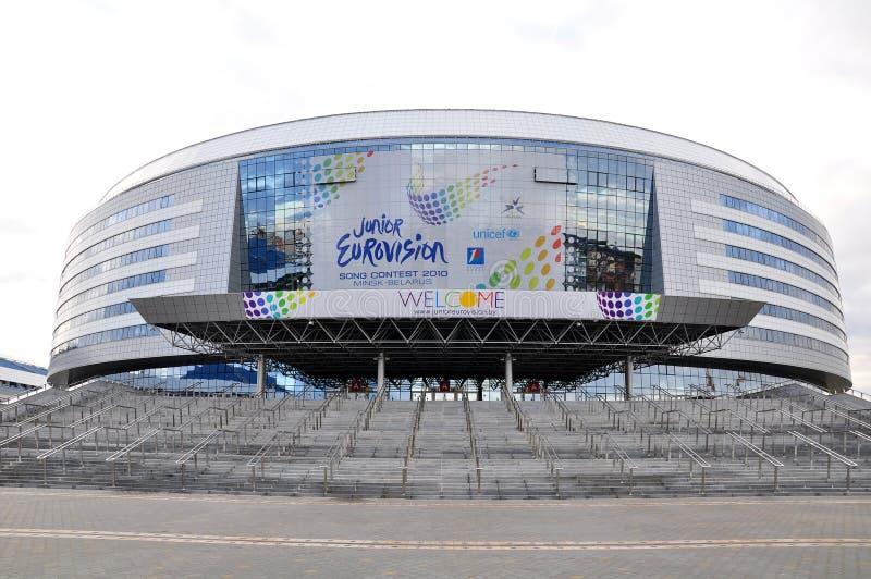 Arena di Minsk fotografia stock libera da diritti