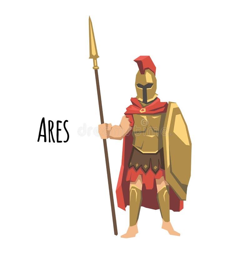 Ares, dios od del griego clásico de la guerra mitología Ejemplo plano del vector Aislado en el fondo blanco ilustración del vector
