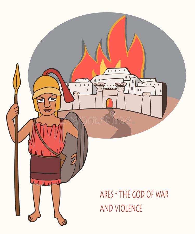 Ares guden av kriget och våldtecknade filmen stock illustrationer