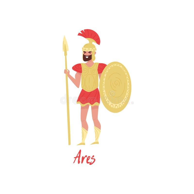 Ares olympisk grekisk gud, illustration för vektor för tecken för forntida Grekland myttecknad film på en vit bakgrund royaltyfri illustrationer
