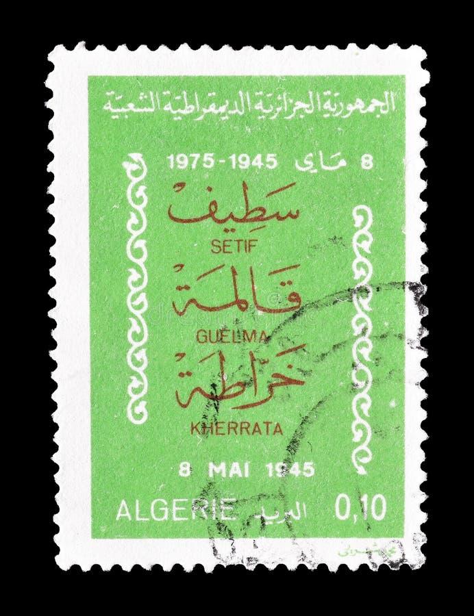 Arg?lia em selos postais fotografia de stock