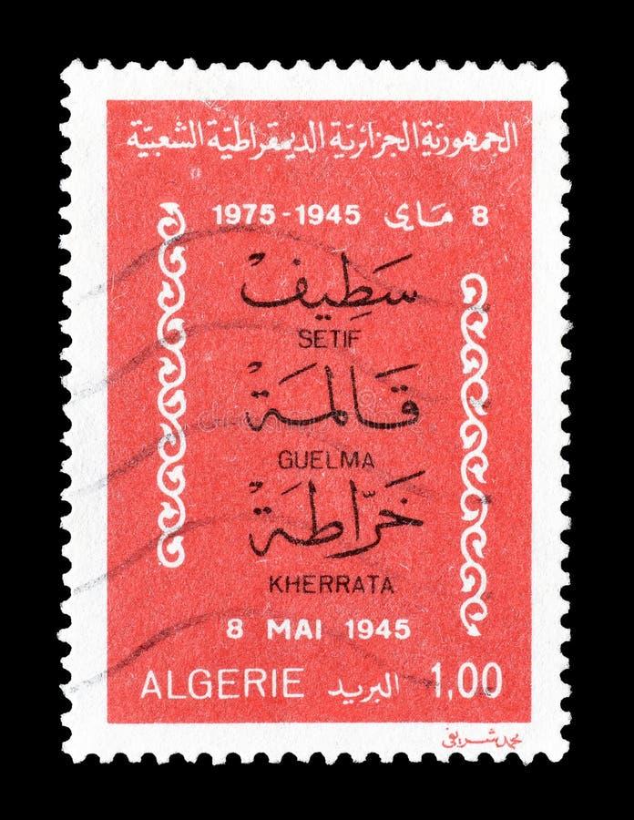 Arg?lia em selos postais fotos de stock