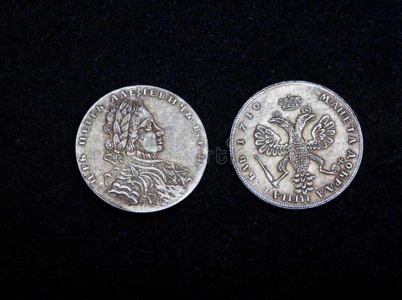 Or argenté russe de vieil argent de pièce de monnaie rétro photographie stock libre de droits