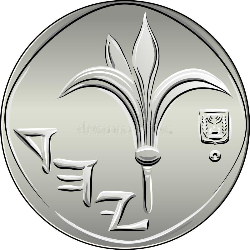 Argent argenté israélien correspondant une pièce de monnaie de shekel illustration stock