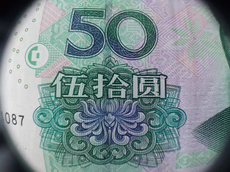 Argent de la Chine photo libre de droits