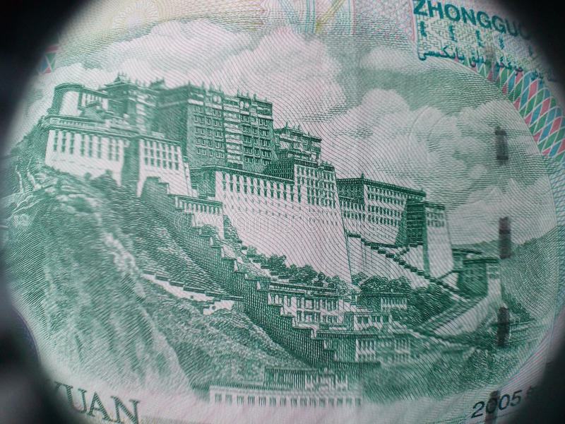 Argent de la Chine images stock