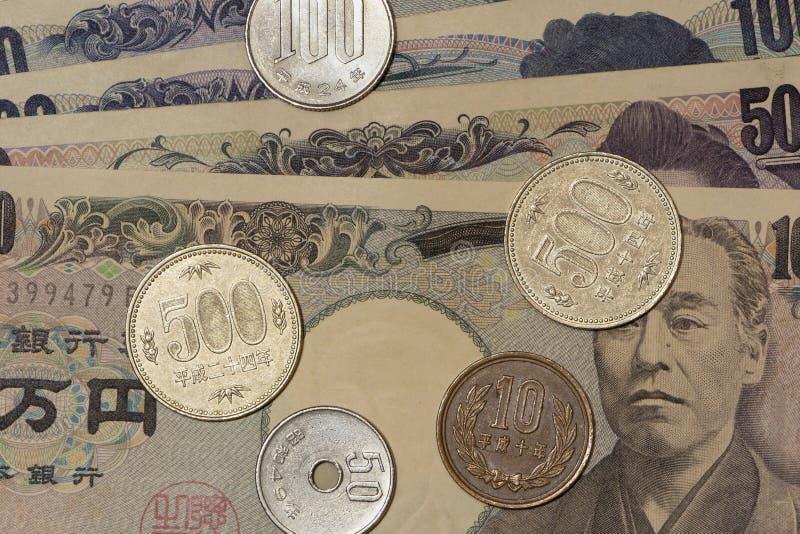 Argent 6 de Yens japonais photographie stock