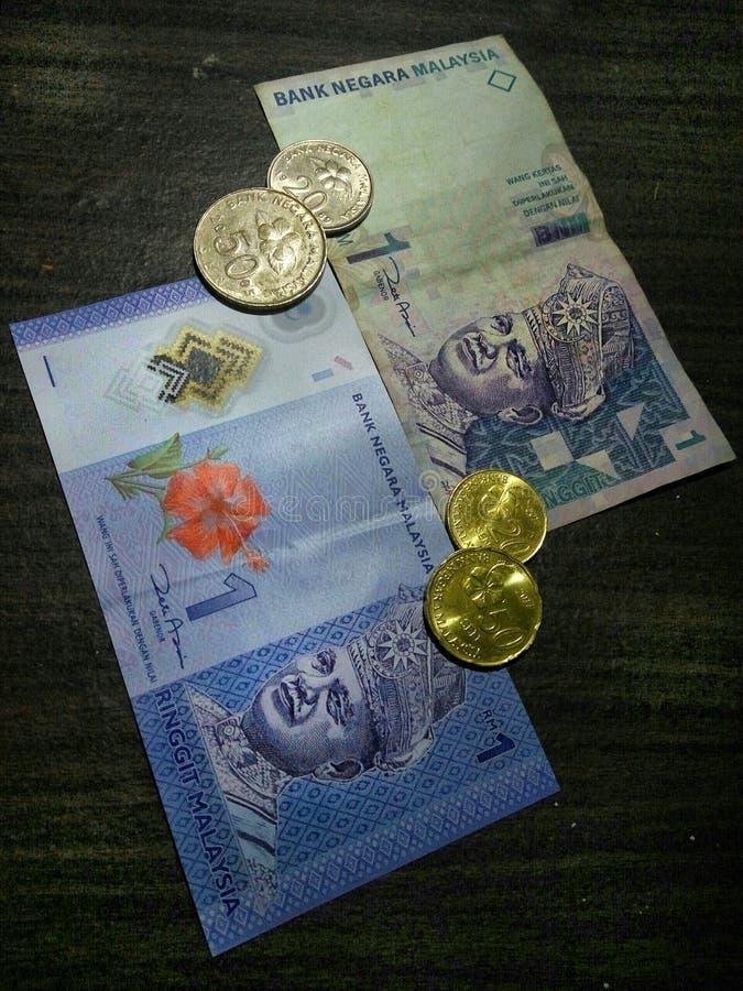 Argent/devise de la Malaisie photos libres de droits