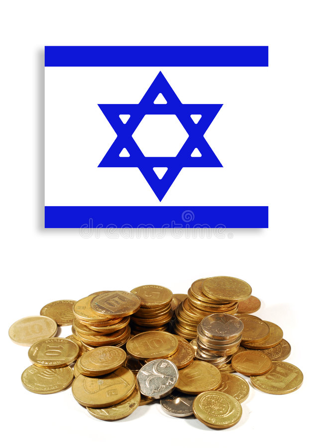 Argent israélien photo libre de droits