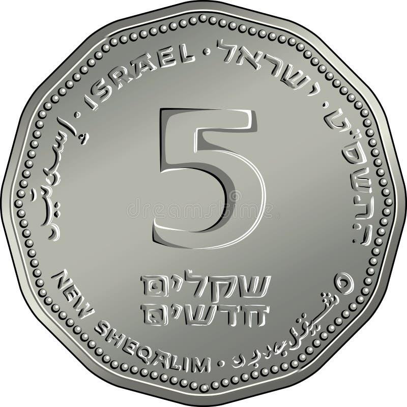 Argent israélien de vecteur pièce de monnaie de cinq shekels illustration stock