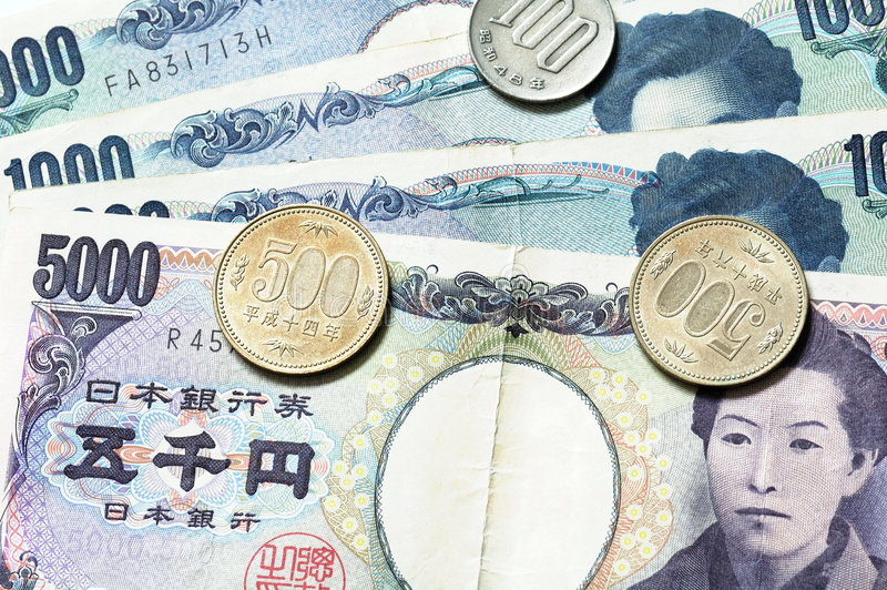 Argent japonais photographie stock