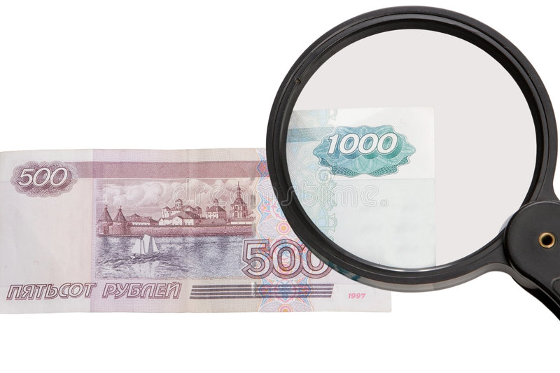 Argent, rouble russe photo stock