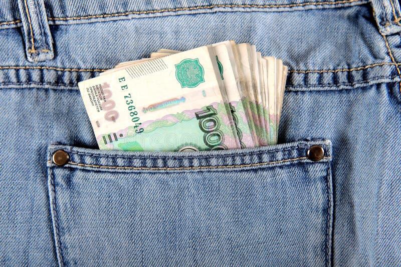 Download Argent russe dans la poche image stock. Image du gains - 56483263