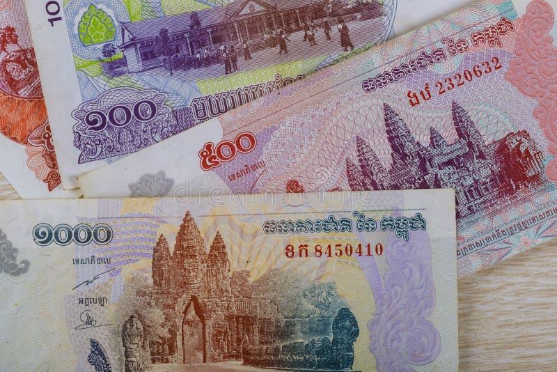 Argent utilisé dans conceptuel financier du Cambodge images libres de droits