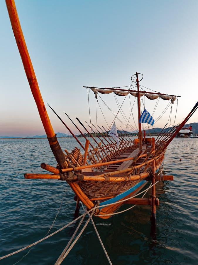 Argoschip, Volos, Griekenland stock afbeeldingen