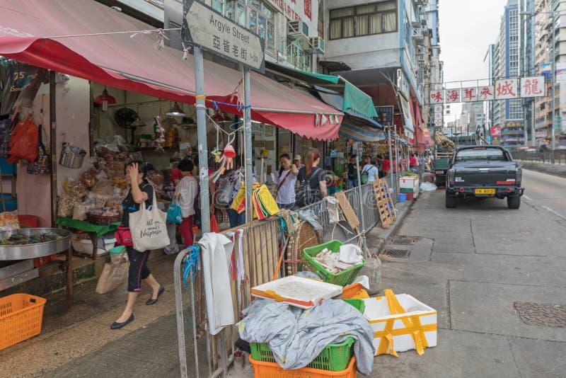 Argyle Street Shops photographie stock libre de droits