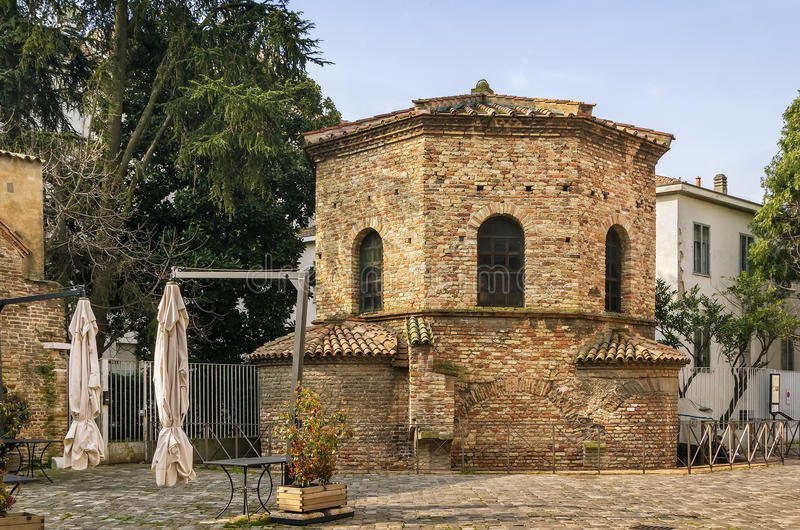 Arian Baptistry Ravenna, Italien arkivbilder