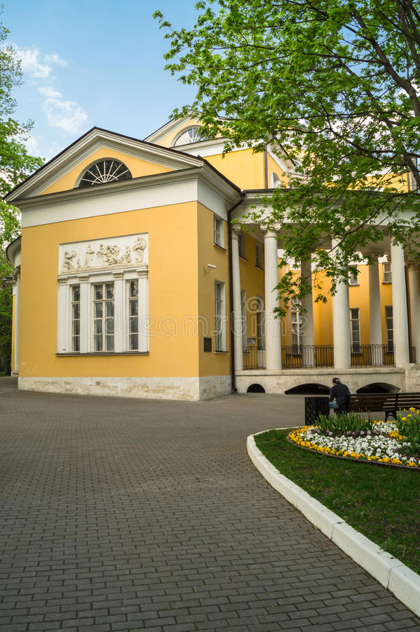 Aristocratic mansion in Museum-estate of Lyublino. Moscow. royalty free stock image