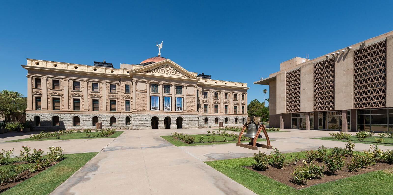 Arizona State Capitol stock image
