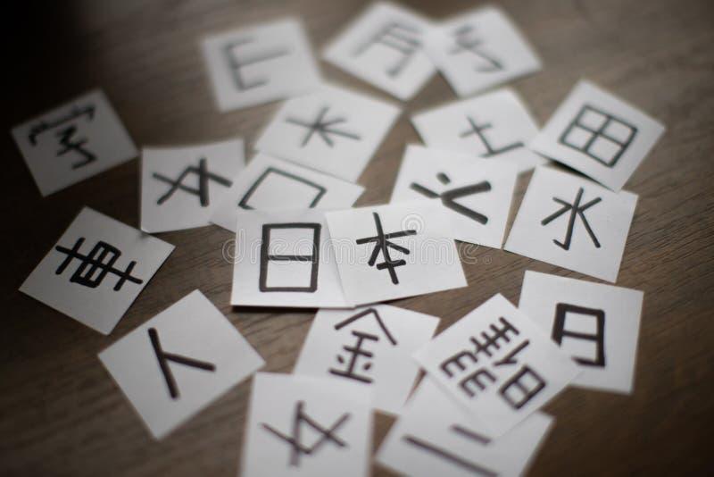 Ark med mycket teckenkanji för kinesiskt och japanskt språk med det huvudsakliga ordet Japan royaltyfri foto
