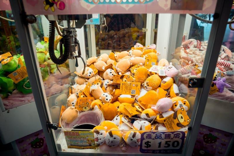 Arkada żurawia automat fotografia royalty free