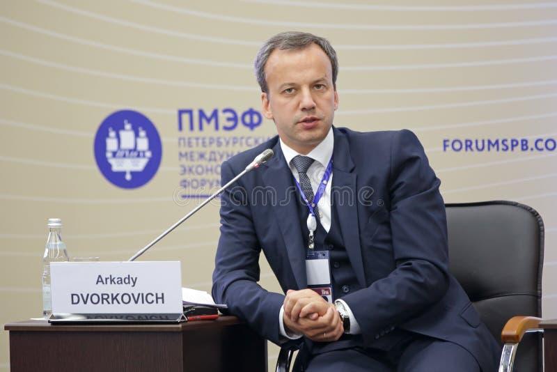 Arkady Dvorkovich royalty-vrije stock afbeeldingen