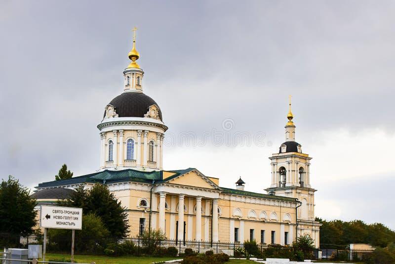 Arkhangel Michael Orthodox Church dans Kolomna, anneau d'or de ville de la Russie horizontal Visite touristique, histoire, voyage image stock