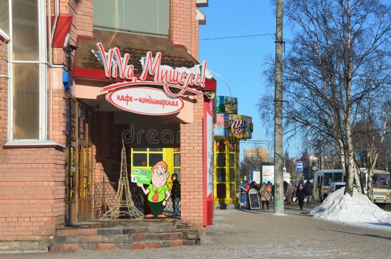 Arkhangelsk, Rusia, febrero, 20, 2018 ¡Café-confitería 'ViVa, Michelle! ' Arkhangelsk, Troitskiy Prospekt, 79 fotos de archivo libres de regalías