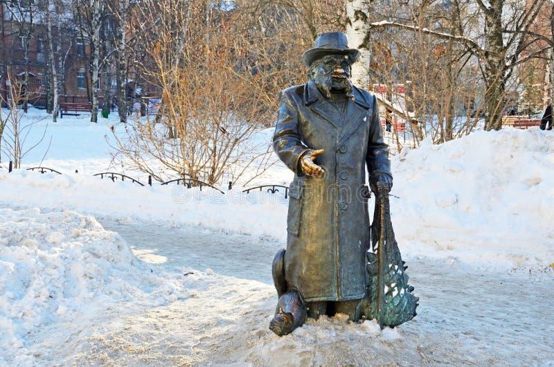 Arkhangelsk, Russia, February, 20, 2018. Monument to the storyteller Stepan Pisakhov in Arkhangelsk on Avenue of Chumbarov-Luchins. Arkhangelsk, Russia. Monument stock photo