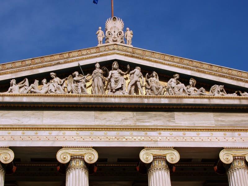 arkitektonisk detalj royaltyfria bilder