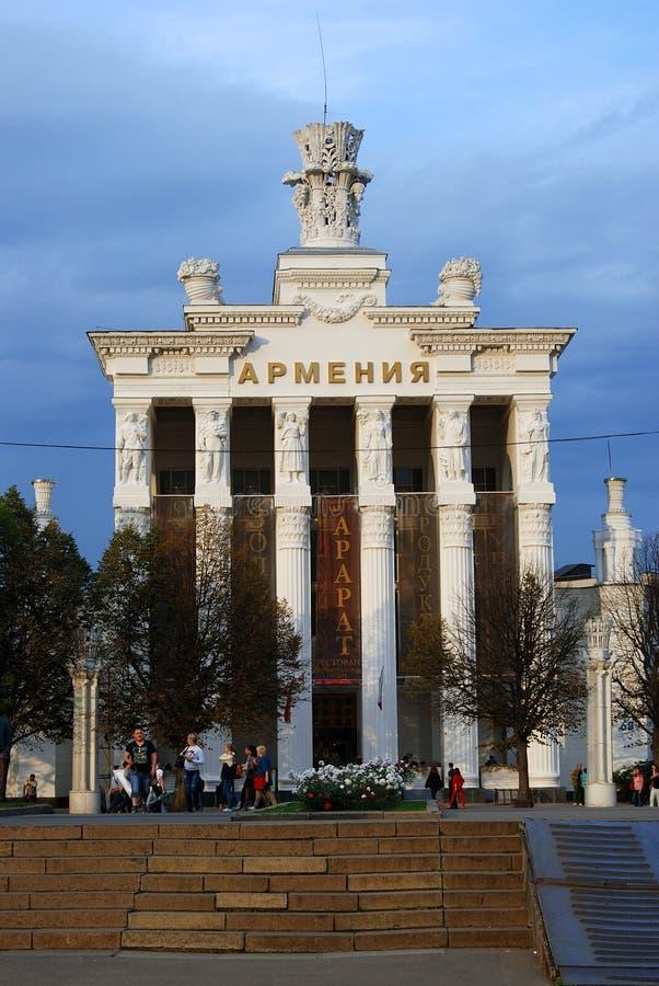 Arkitektur av den VDNKh staden parkerar i Moskva Armenien paviljong royaltyfria foton
