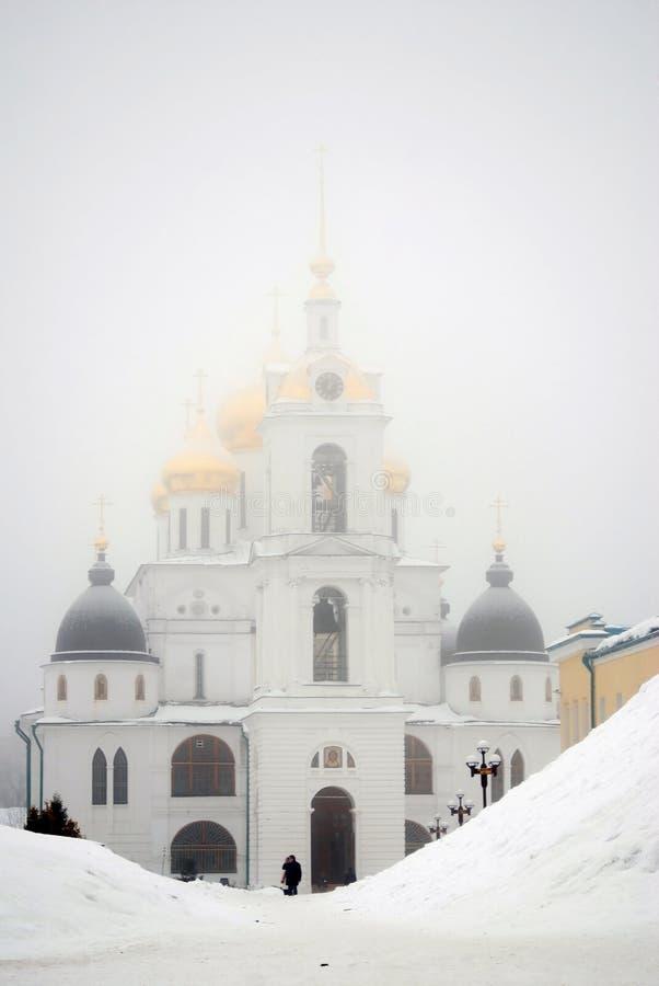 Arkitektur av Kreml i den Dmitrov staden, Moskvaregion, Ryssland royaltyfri foto