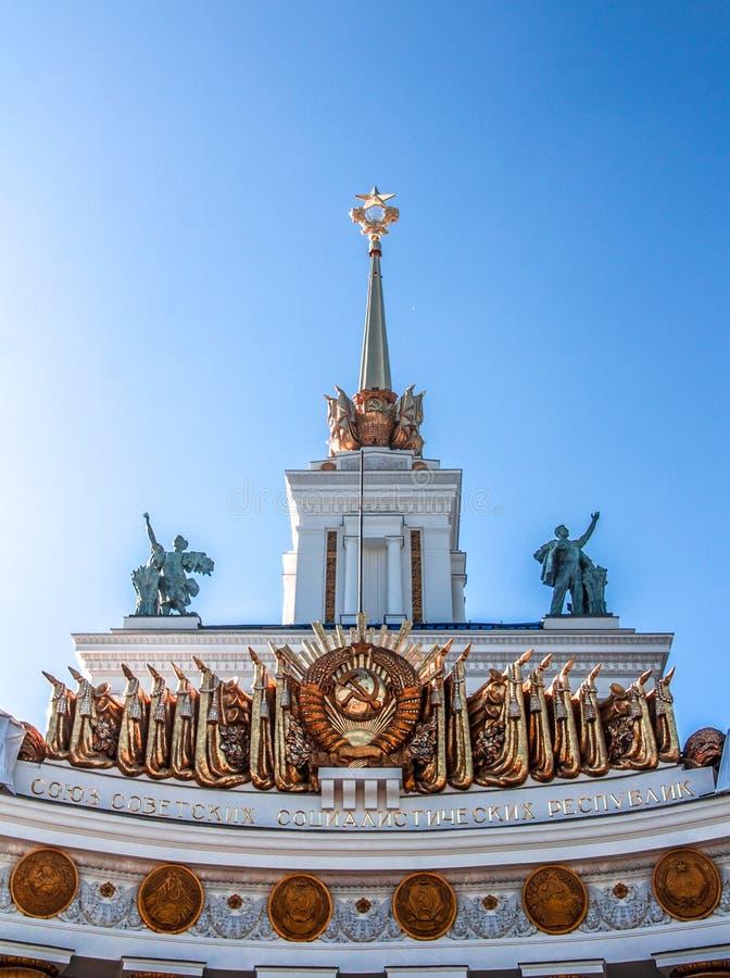 Arkitektur av Sovjetunionenet royaltyfria bilder
