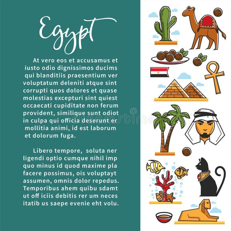 Arkitektur- och kokkonstvälkomnande till Egypten kultur och att resa för djur stock illustrationer