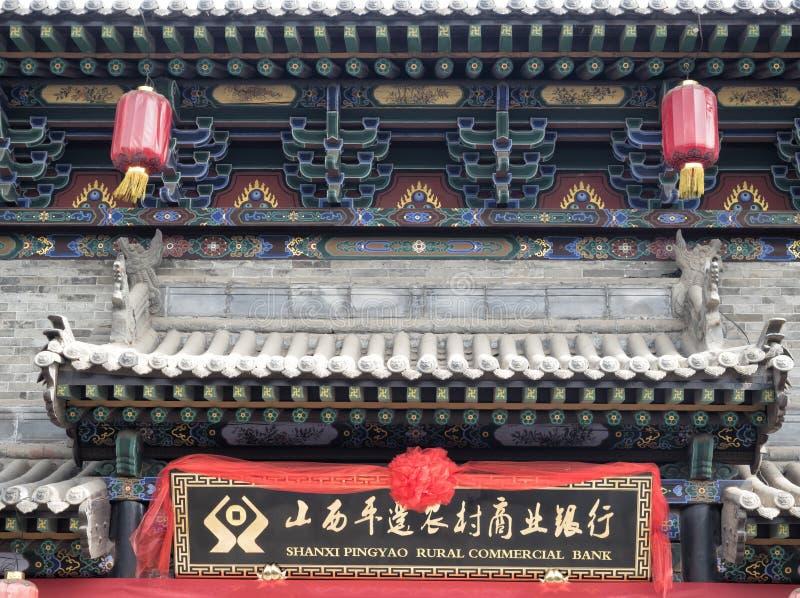 Arkitektur Pingyao för forntida stad och prydnader, Shanxi, Kina royaltyfria bilder