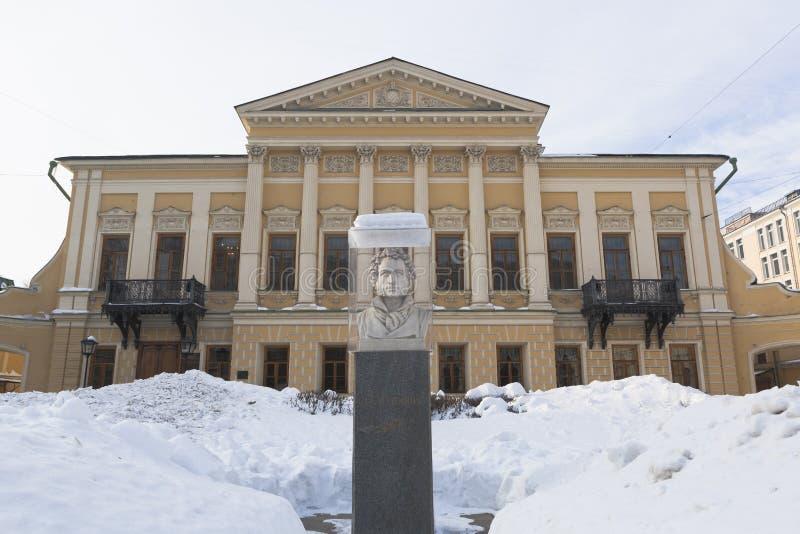 Arkivnamnet av Alexander Pushkin i Moskva fotografering för bildbyråer