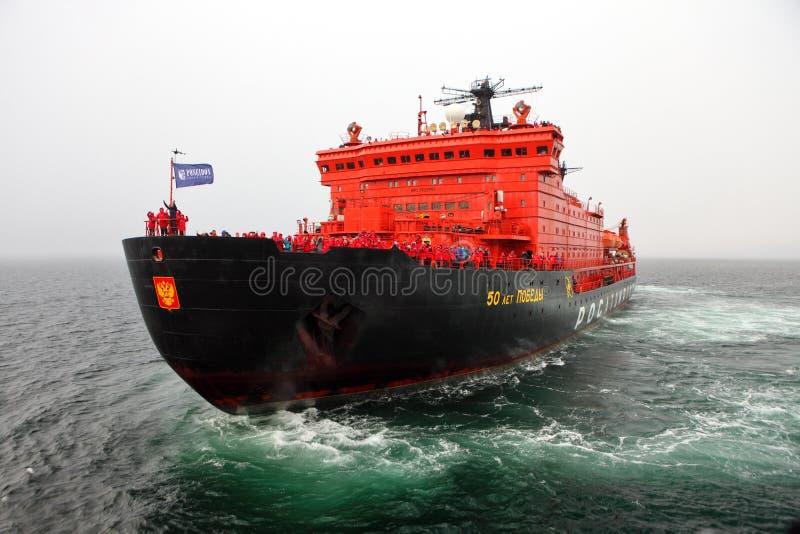 Arktyczny rejs na pokładzie jądrowego icebreaker zdjęcia royalty free